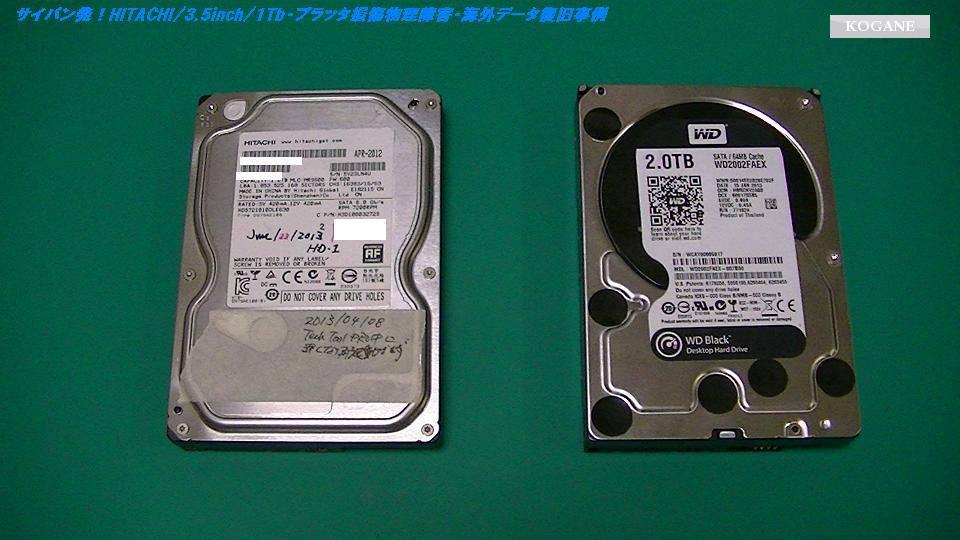 SKE-HDD-海外データ復旧事例3a